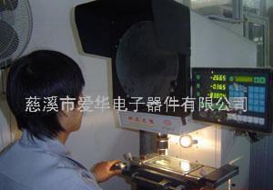 Hardware Cutting Processing