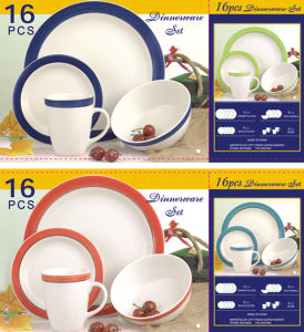 16PCS Stoneware Dinner Set Color Band (SET71001)