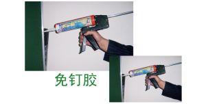 Free Nail Adhesive (LK-02)