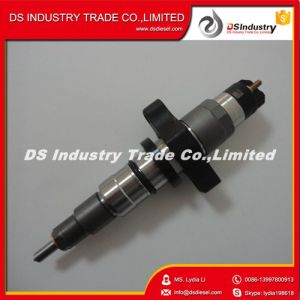 Kinlong Bus Fuel Injector 5263307 Equal to Bosch Injector 0445120273 pictures & photos