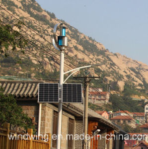 400W Wind Generator for off-Grid Monitoring Camera System pictures & photos