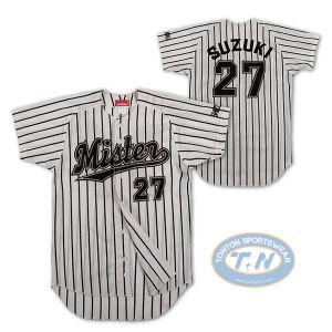 Teamwear Baseball Jerseys / Baseball Uniforms