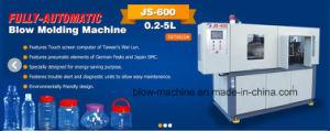 Pet Shampoo Bottle Blow Molding Machine with Ce pictures & photos