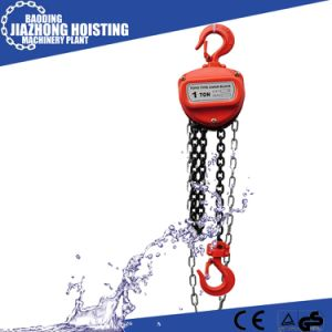 Huaxin Good Price Hs-Ck 2ton 3meter Chain Pulley Hoist