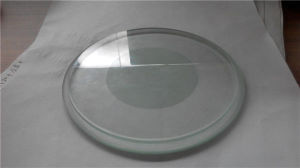 Round Shape Frosted Tempered Lighting Glass Cover pictures & photos