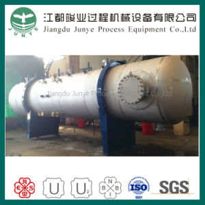 Stainless Steel Air Pressure Tank -Vessel pictures & photos