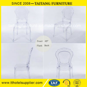 Chinese Wholesale Restaurant Clear Belle Epoque Chair for Sale pictures & photos