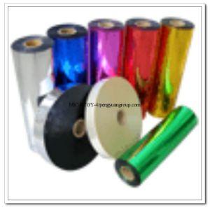 Insulation Film / Metalized Pet Film pictures & photos