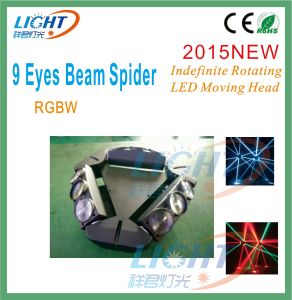 9 Eyes LED Spider Moing Head Beam Light pictures & photos