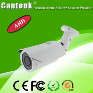 China CCTV Factory 2.8-12mm Varifocal 4-in-1 HD Camera (KBPTN60HTC200FS) pictures & photos