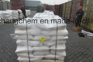 Fertilizer Free Sample 99% Potassium Nitrate (powder or prilled) pictures & photos