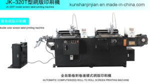 BV Roll to Roll Automatic Silk Screen Label Printing Machine (JJ320) pictures & photos