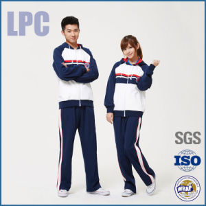 2016 OEM Winter High Quality Sport Basic School Uniform pictures & photos