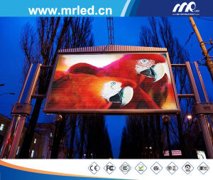 Mrled P16 Outdoor Fixed Installation LED Display Screen Case (256X256mm) with CCC/CE pictures & photos