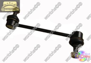 48820-B0010 Engine Mounting pictures & photos