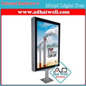 Aluminum Profile Scrolling Light Box pictures & photos