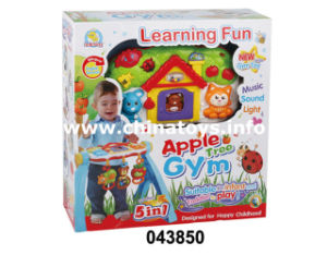 Baby Musical Play Gym Toy (043850) pictures & photos