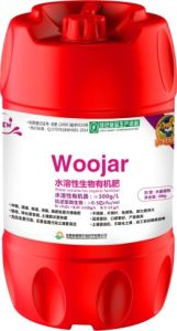 Woojar-Microorganism Fertilizer pictures & photos