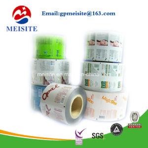 Laminated Packaging Bag /Sachet Sleeve Aluminum Foil Film in Rolls pictures & photos