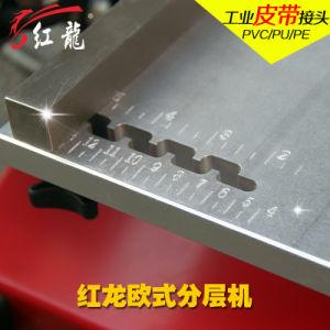 New Machine Belt Conveyor Separator pictures & photos