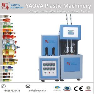 Wide-Mouth Plastic Bottle Blowing Moulding Machine of Pet Bottle Making Machine pictures & photos