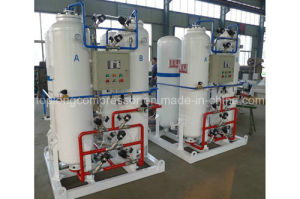 Professional Germany Technical Nitrogen Generator pictures & photos