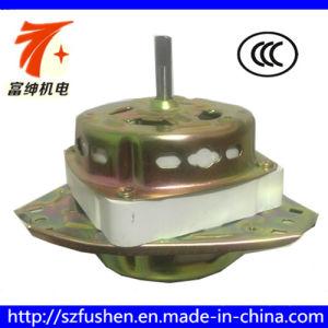 Universal Washing Machine Spin Motor Electrical Motor