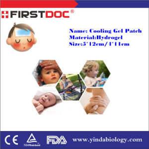 Medical Equipment Wholesale Cheap Price Cooling Gel Patch 5*12cm Fever Cool Pad pictures & photos