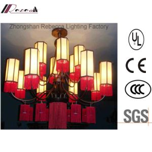 Classical Hotel Decirative Candelabra Chandelier with Fabric Shade pictures & photos