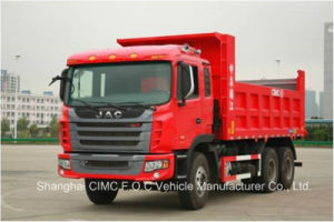 JAC Heavy Duty Truck JAC 6*4 Tipper Truck pictures & photos