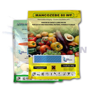 King Quenson Customized Label Mancozeb China Manufacturer pictures & photos