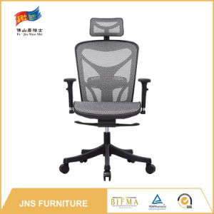 High Back Swivel Mesh Office Chair pictures & photos
