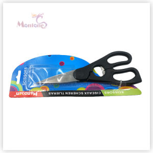 "8.5"" 110g Stainless Steel Multifunctional Kitchen Scissors/Shears (blade thickness=2.5cm) pictures & photos"