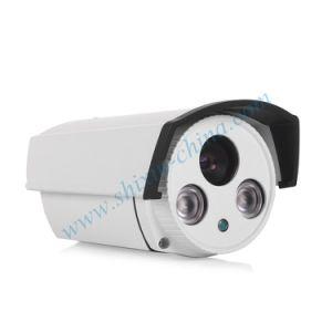 2.0MP High Definition IP Indoor/Outdoor Waterproof Camera (IP-8807HM-20) pictures & photos