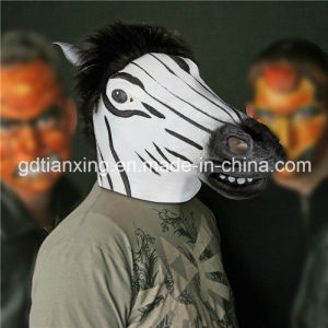 Alibaba Party Supplies Halloween Mask Cosplay Costume Mardi Gras Mask pictures & photos
