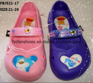 Latest Children Cartoon EVA Garden Shoes Slipper Shoes Sandals (FBJ521-17) pictures & photos