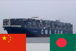Freight Agent From China to Bangladesh