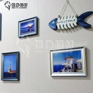 Decoration Aluminum Picture Frames pictures & photos