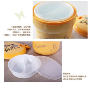New Design Fashion Heat Preservation Lunch Box pictures & photos