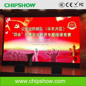 Chipshow P2.97 Full Color Indoor HD LED Display pictures & photos