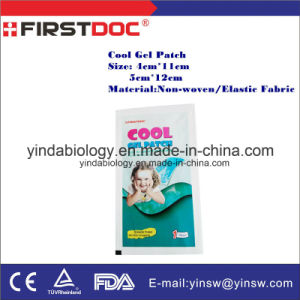 Fever Cooling Gel Patch (TRT006) pictures & photos