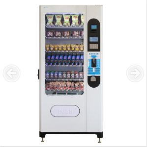 Hot and Cold Vending Machine with Heater and Refrigerator, Promotion Product (LV-205F) pictures & photos