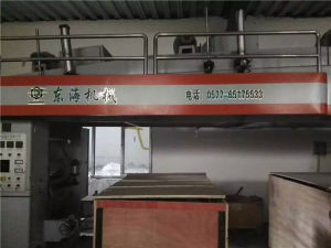 Computerized Register of Used Gravure Printing Machine for Sale