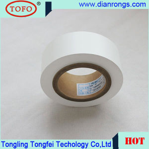 High Quality Lithium Ion Battery Separator Paper PP/PE Film pictures & photos