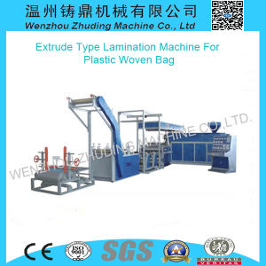High Speed Non Woven Fabric Laminating Machine pictures & photos