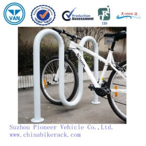 Wave White Bike Parking Rack pictures & photos