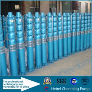 Qj Electric Deep Well Centrifugal Submersible Pump Price pictures & photos
