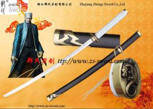 Devil May Cry Vergil Yamato Katana Japanese Sword Cosplay Prop