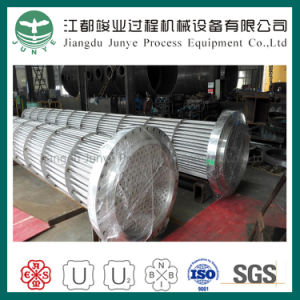 Spare Parts Can Be Supplied for Heat Exchanger pictures & photos