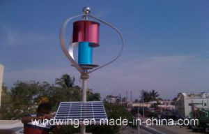 600W AC Vertical Windmill Turbine with Maglev Generator pictures & photos